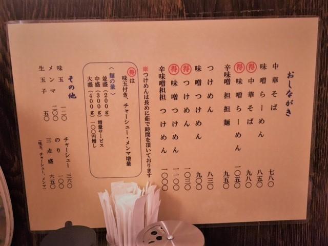 きらくIMG_7991 (002).jpg