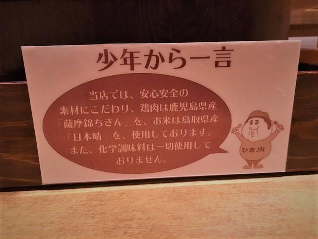 ひき肉少年IMG_7219 (002).jpg