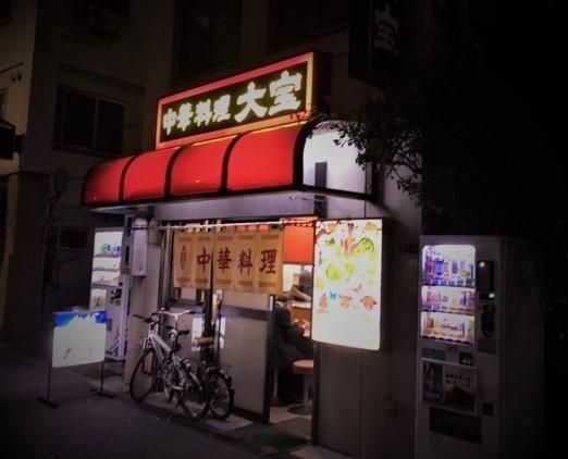 大宝IMG_1106 (002).jpg