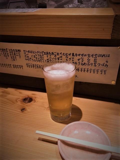 大森焼き鳥IMG_7935 (002).jpg