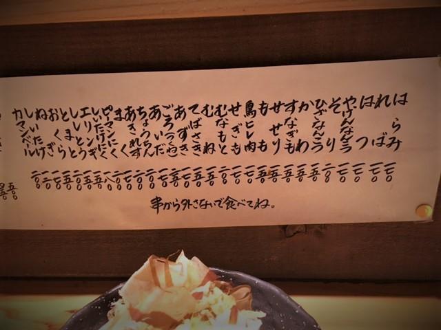 大森焼き鳥IMG_7938 (002).jpg