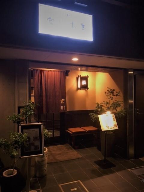 宮川IMG_7569 (004).jpg