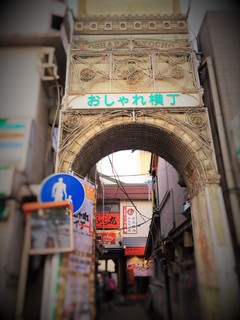 小田原おしゃれ横丁IMG_0163.jpg