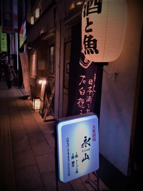 永山IMG_6082 (002).jpg