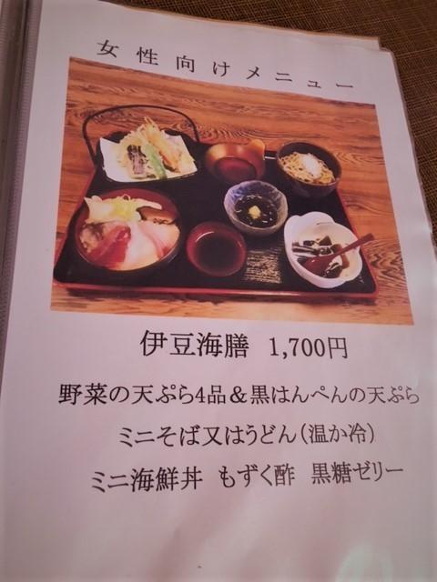 河津帰り熱海IMG_7484 (002).jpg