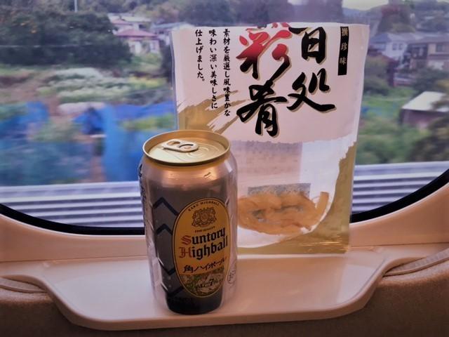 河津帰りIMG_7493 (002).jpg