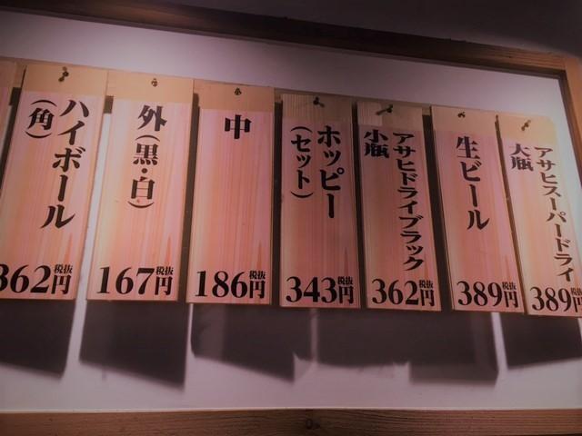 田IMG_7670 (002).jpg