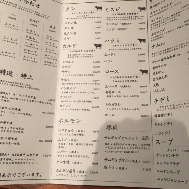 韓日IMG_7742 (002).jpg