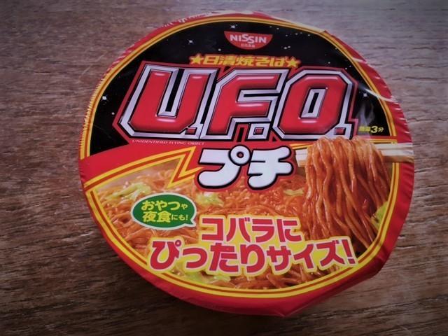 UFOIMG_7932 (002).jpg