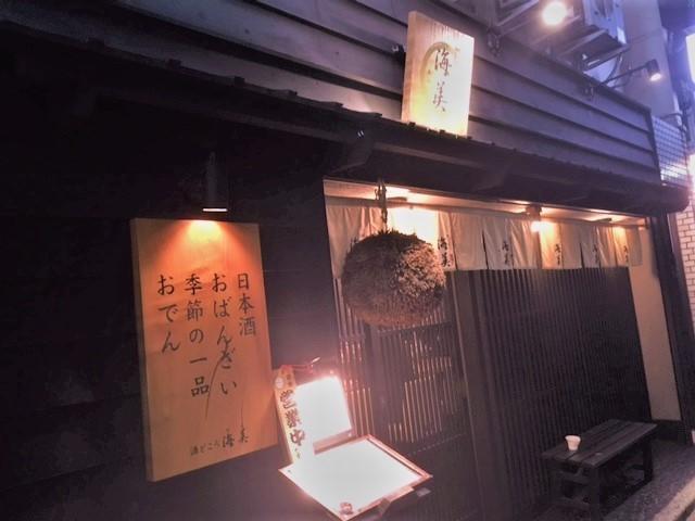 あみIMG_6192 (002).jpg
