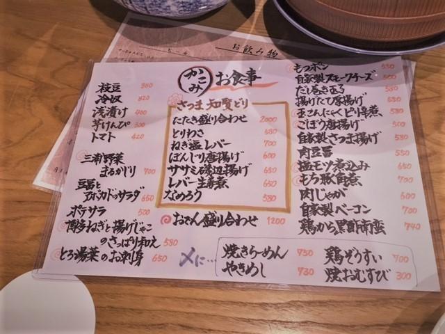 かこみIMG_6885 (002).jpg