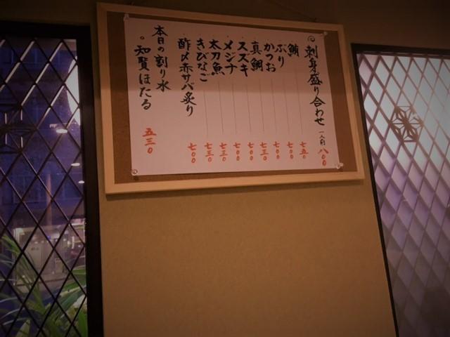 かこみIMG_6886 (002).jpg