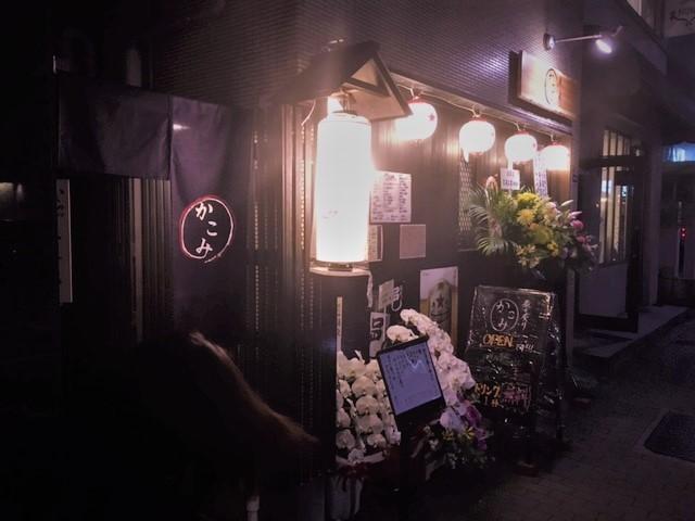 かこみIMG_6900 (002).jpg