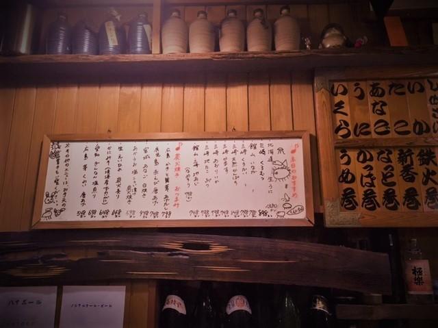 すしかね2IMG_5261 (002).jpg