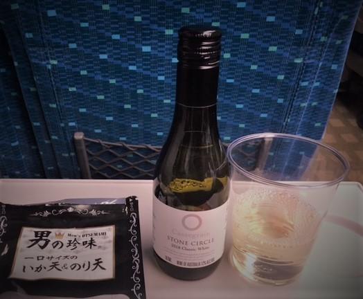 せかいえ帰り新幹線IMG_5161 (002).jpg