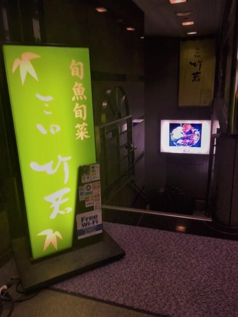 たけわかIMG_5541 (002).jpg