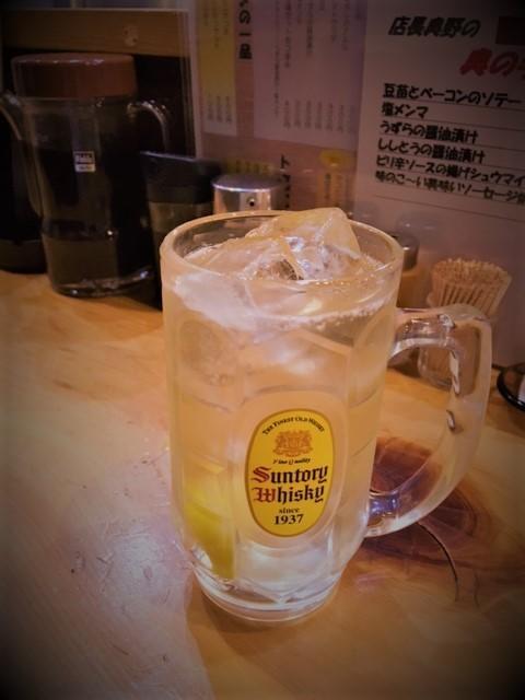まるやIMG_2668 (002).jpg