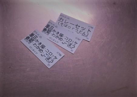 ポンヌッフIMG_5601 (002).jpg
