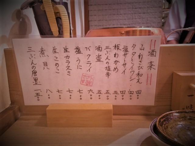 三ぶんIMG_4821 (002).jpg