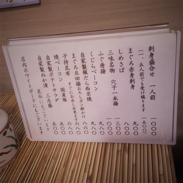 三昧IMG_7708 (002).jpg