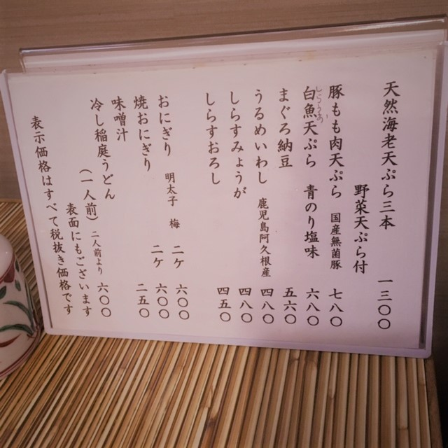 三昧IMG_7710 (002).jpg