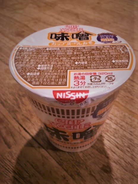 新肉そばIMG_7525 (002).jpg