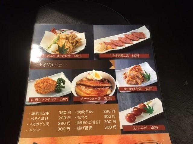 新肉そばIMG_7526 (002).jpg