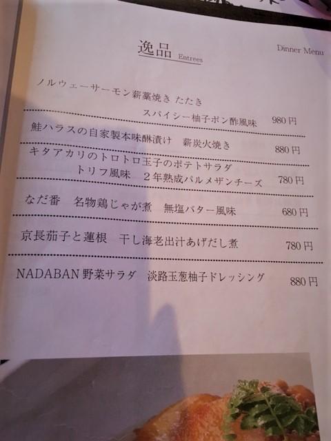 日比谷うどんIMG_8195 (002).jpg