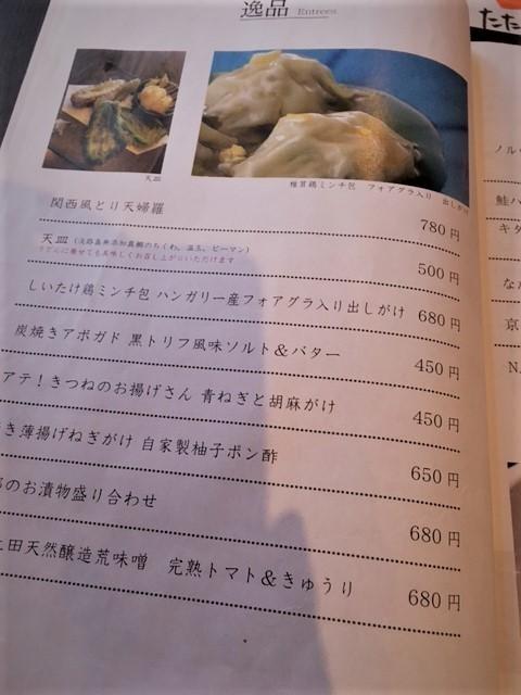 日比谷うどんIMG_8196 (002).jpg