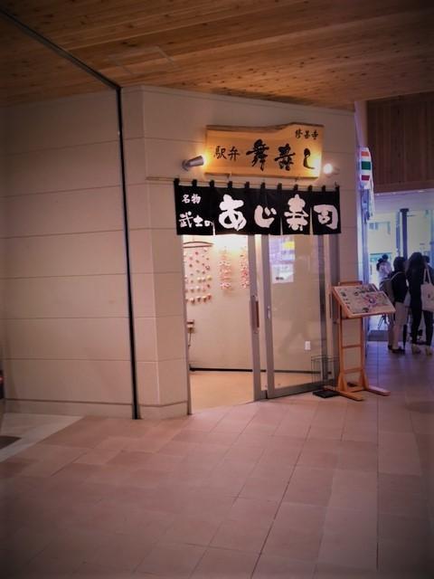 熱川温泉修善寺IMG_8559 (002).jpg