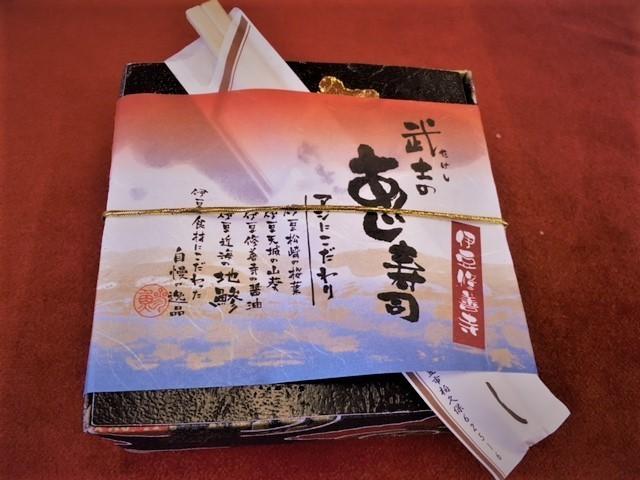 熱川温泉修善寺IMG_8564 (002).jpg