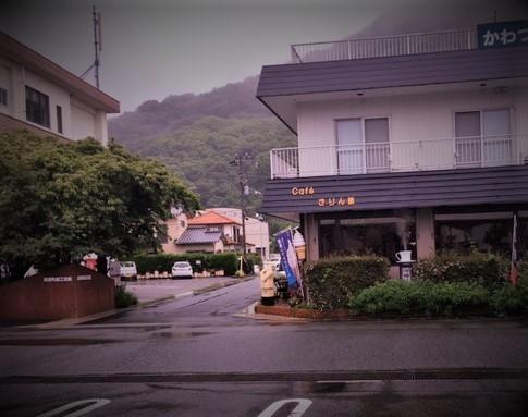 熱川温泉河津IMG_8557 (006).jpg