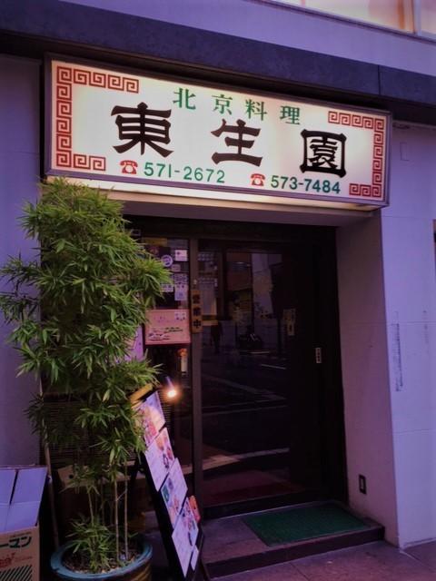 談志師匠IMG_8064 (002).jpg