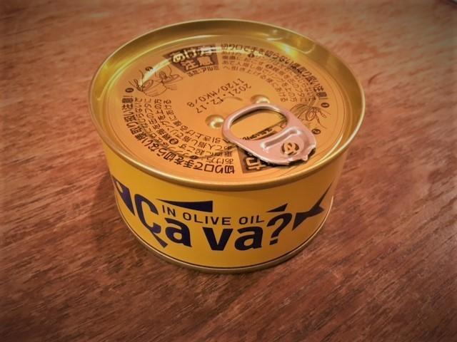 鯖缶高級IMG_5815 (002).jpg
